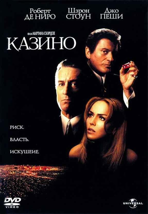 top-kriminalnih-dram-filmov